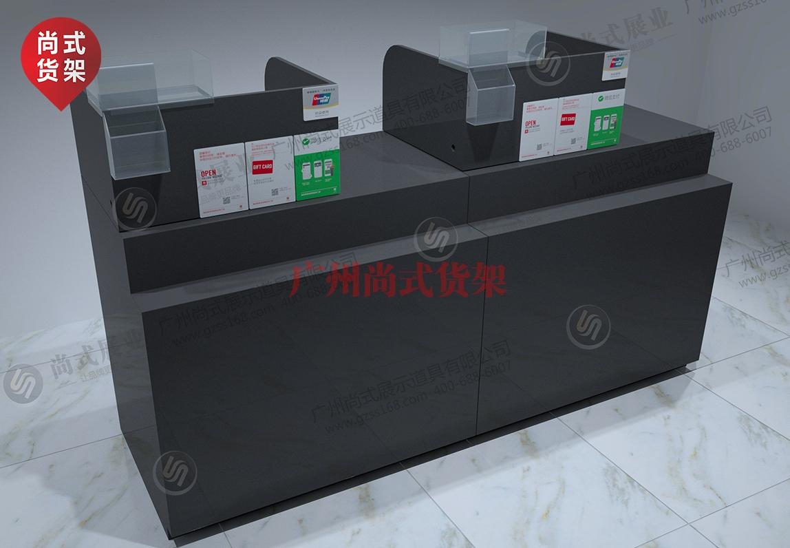 名创系列 收银台货架(两组)